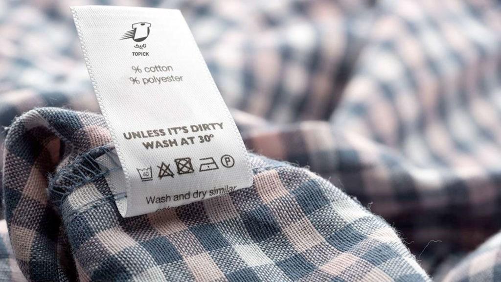 علامتهای نگهداری از لباس - زیرپوش ضدعرق تاپیک