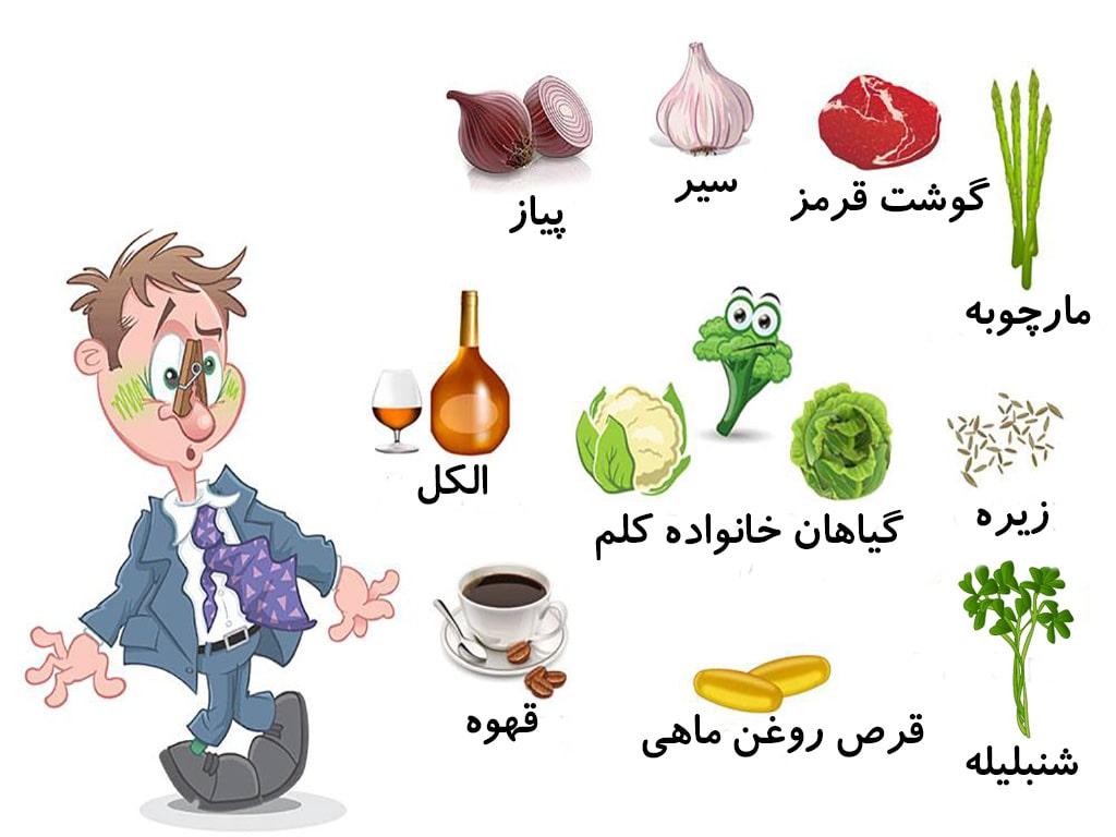 عرق بدن زمانی بوی بد میدهد که بدن قادر به شکستن ترکیبات موجود در غذا نباشد.