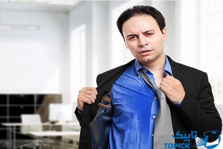 8 نکته برای مردان جهت مدیریت تعریق و انتخاب لباس